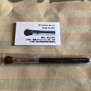白鳳堂 - 竹田ブラシ Brush No. SH7