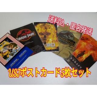ユニバーサルスタジオジャパン(USJ)のUSJユニバ・オープン当初のポストカード5枚セット(キャラクターグッズ)