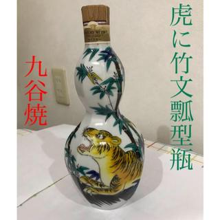 サントリー - サントリー スペシャルボトルコレクション 特製ウイスキー 九谷焼/虎に竹文瓢型瓶