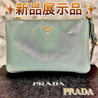 PRADA - ‼️売り切り価格‼️ PRADA ミニバック ポーチ 大人気 お買い得 即日発送