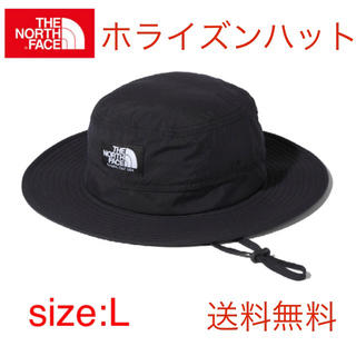 THE NORTH FACE - 【新品】THE NORTH FACE ノースフェイス ホライズンハット 黒 L