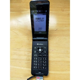 パナソニック SoftBank COLOR LIFE3 103P(携帯電話本体)