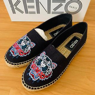 ケンゾー(KENZO)のKENZO エスパドリーユ(スリッポン/モカシン)