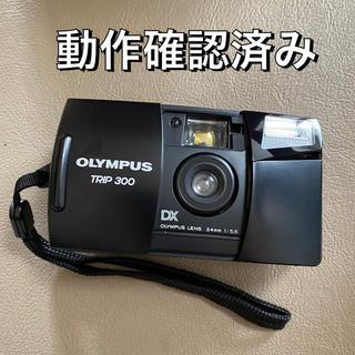 OLYMPUS - オリンパス TRIP300