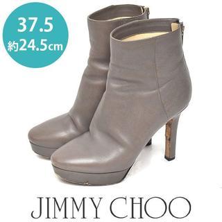 ジミーチュウ(JIMMY CHOO)のジミーチュウ バックファスナー ショートブーツ 37.5(約24.5cm)(ブーツ)