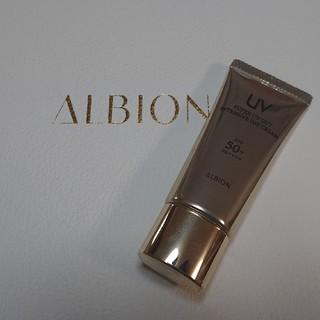 ALBION - アルビオン スーパー UVカット インテンシブデイクリーム