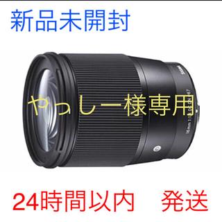 SIGMA - SIGMA16mm f1.4 DCDN マイクロフォーサーズ