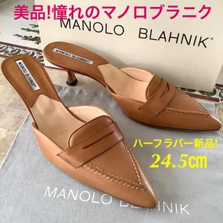 MANOLO BLAHNIK - 美品!憧れのマノロブラニク ポインテッドトゥ ステッチミュールサンダル 24.5