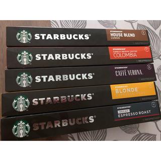 Starbucks Coffee - スターバックスカプセル(ネスプレッソマシーン用)