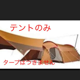 スノーピーク(Snow Peak)のスノーピーク  エントリーパックTT テントのみ(テント/タープ)