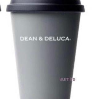 ディーンアンドデルーカ(DEAN & DELUCA)の新品 ディーンアンドデルーカ カフェ限定 タンブラー チャコールグレー(タンブラー)