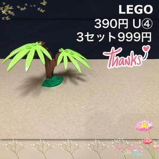 レゴ(Lego)のLEGO レゴフレンズ U④ 植物 木 ヤシの木(積み木/ブロック)