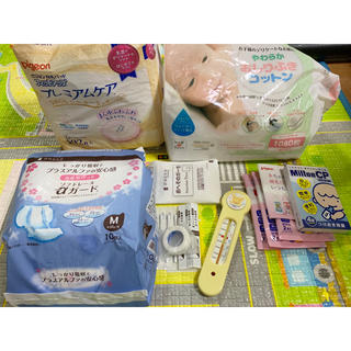 Pigeon - 出産準備用品◇母乳パッド お産用パッド おしりふきコットン◇哺乳瓶除菌/温度計