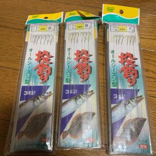 仕掛けセット(釣り糸/ライン)