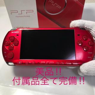 PlayStation Portable - ★美品‼︎ 付属品全て完備‼︎ PSP-3000 ラジアルレッド 送料込み‼︎