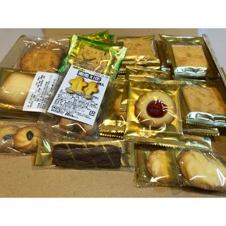 湘南クッキー 30枚❣️
