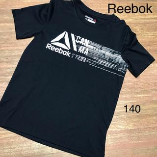 Reebok - Reebok リーボック 140 トレーニング Tシャツ BLACK