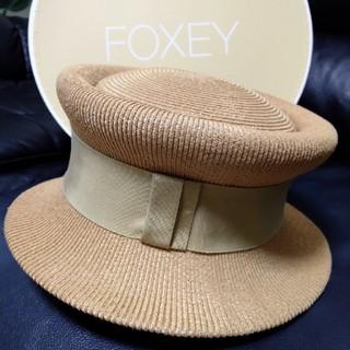 フォクシー(FOXEY)のフォクシー ストローハット(麦わら帽子/ストローハット)