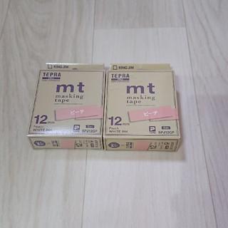 テプラ マスキングテープ(オフィス用品一般)