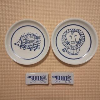 リサラーソン(Lisa Larson)のリサラーソン 小皿&箸置き(食器)