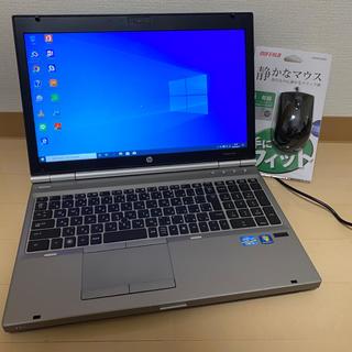 ヒューレットパッカード(HP)のHP★Core i3★メモリ4GB★SSD120GB★office★フルHD(ノートPC)
