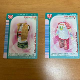 セガ(SEGA)のオシャレ魔女ラブandベリーのカード(カード)