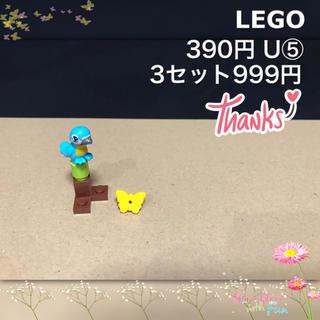 レゴ(Lego)のLEGO レゴフレンズ U⑤ 生き物 動物 オウム ちょうちょ(積み木/ブロック)