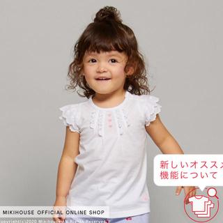 ミキハウス(mikihouse)の★ミキハウス レース袖 Tシャツ 100★(Tシャツ/カットソー)
