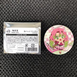 集英社 - 鬼滅の刃 × 極楽湯 缶バッジ 甘露寺蜜璃