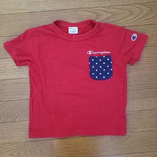 チャンピオン(Champion)のチャンピオン Tシャツ 120㎝(Tシャツ/カットソー)