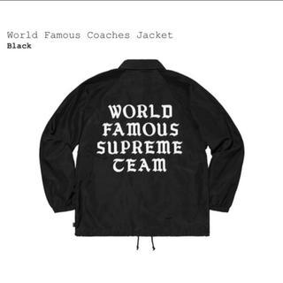 Supreme - Supreme World Famous Coaches Jacket M