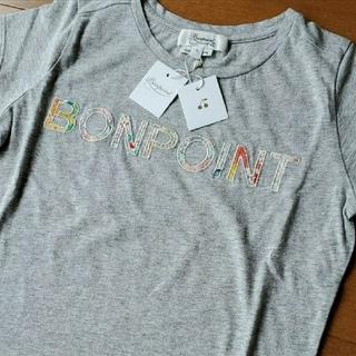 Bonpoint - 新品未使用 bonpoint Tシャツ グレー