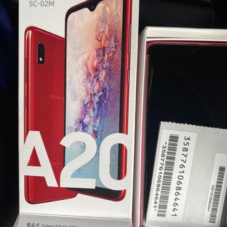 Galaxy - 【新品】GALAXY A20 Red 32GB