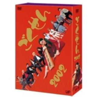アラシ(嵐)のごくせん 2002 DVD-BOX 新品未開封(TVドラマ)
