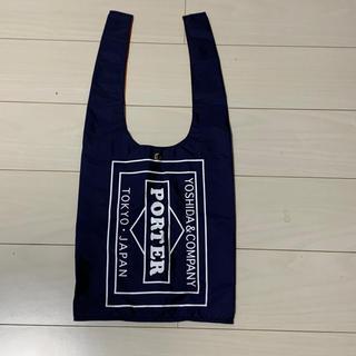 PORTER - PORTER GROCERY BAG  (GMS) ポーター グローサリーバッグ