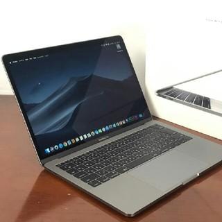 """Apple - 2017年製 MacBookPro 13"""""""