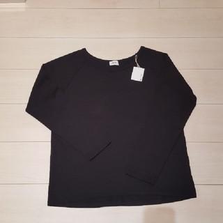 マウジー(moussy)の新品タグ付き  ロンT ブラック コットン100% マウジー スライ(Tシャツ(長袖/七分))