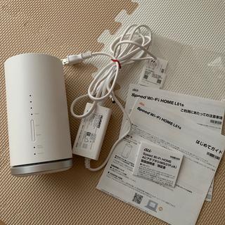 エーユー(au)のSpeed Wi-Fi HOME L01s ホームルーター(その他)