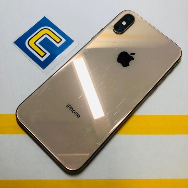 iPhone(アイフォーン)の2- 5144 SIM FREE iPhone XS 64GB ゴールド スマホ/家電/カメラのスマートフォン/携帯電話(スマートフォン本体)の商品写真