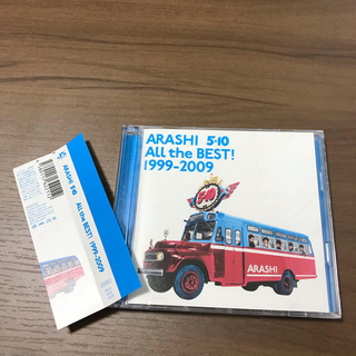 アラシ(嵐)の5×10 All the BEST!1999-2009ベスト2枚組CD嵐アルバム(ポップス/ロック(邦楽))