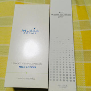 フロムファーストミュゼ(FROMFIRST Musee)のスキンケアプロローション&ミルクローション(化粧水/ローション)