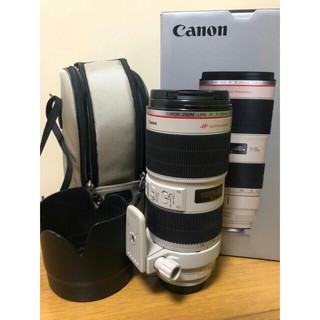 Canon - Canon EF70-200 F2.8L IS 2 USM