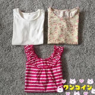 ユニクロ(UNIQLO)の110  女の子 トップス  半袖  夏  Tシャツ  3枚セット(Tシャツ/カットソー)