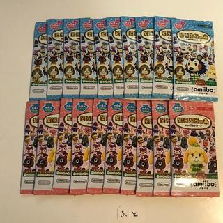 Nintendo Switch - 計20パック どうぶつの森 amiiboカード 第3弾&第4弾 各10パック