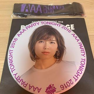 AAA - AAA デカクリップ 宇野ちゃん