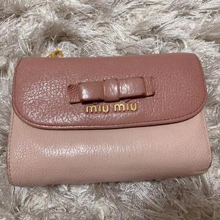 ミュウミュウ(miumiu)の本日限定! miumiu ミュウミュウ バイカラー ウォレット 財布 (財布)