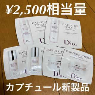 クリスチャンディオール(Christian Dior)の❤️ディオール カプチュール トータル ENGY ローション 美容液 クリーム(美容液)