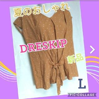 ドレスキップ(DRESKIP)のドレスキップ リボンが可愛い!!おしゃれデザイン カットソー /142(カットソー(半袖/袖なし))