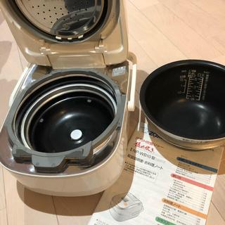 ゾウジルシ(象印)の5% offクーポン 象印 炊飯器☆NP-WB10型 圧力IH式 極め羽釜 PW(炊飯器)