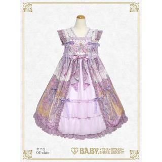 BABY,THE STARS SHINE BRIGHT - 最終値下Belle harmonie